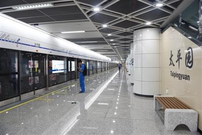 地铁10号线太平园站