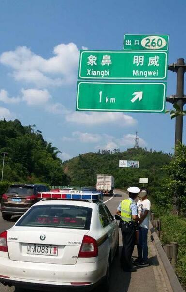 图为民警在高速上拦下男子