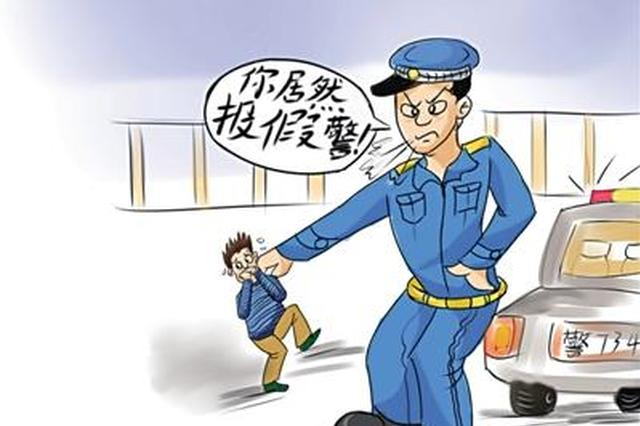 南京男孩因父母不让玩手机 报警称被限制人身自由