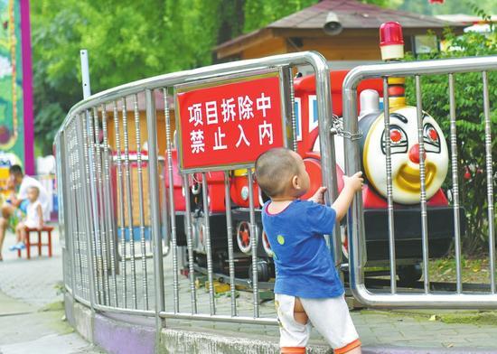 8月2日,成都新华公园游乐场的游乐项目已经关闭,等待拆除。 摄影刘陈平