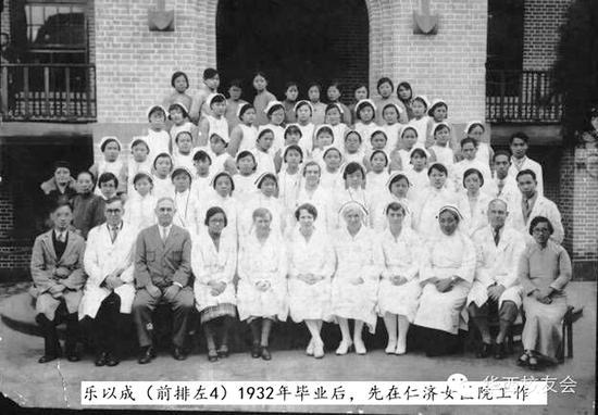 乐以成(前排左四)1932年毕业后,现在仁济女子医院工作。 图据华西校友会