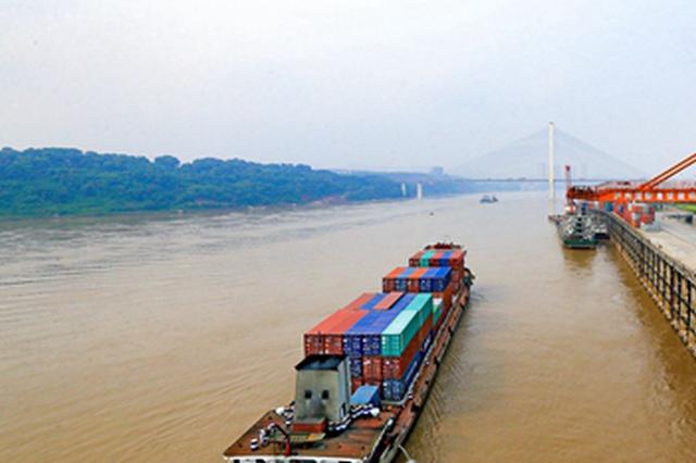 """泸州港""""天天直航快班""""首航 每日一班直发上海"""