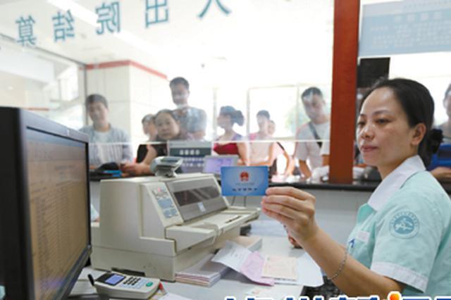 泸州:10月1日起 社保待遇将通过社保卡发放