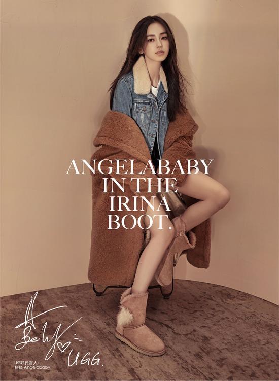 Angelababy签名的UGG限量版礼盒 成都仅此一套