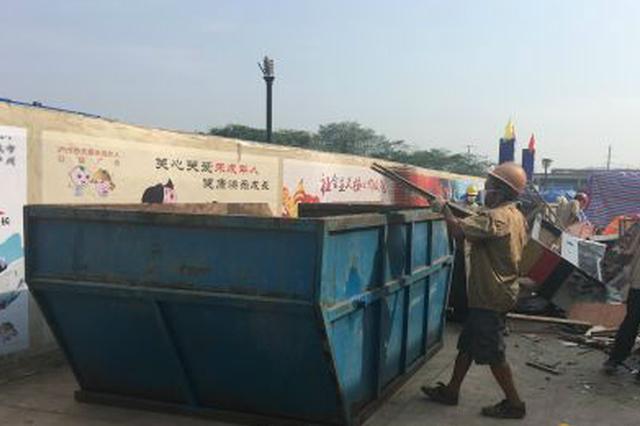 7月中旬至今 泸州每天平均破拆10吨大件垃圾