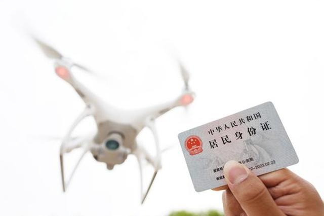 四川无人机新规20日实施 或带火驾驶资质培训行业