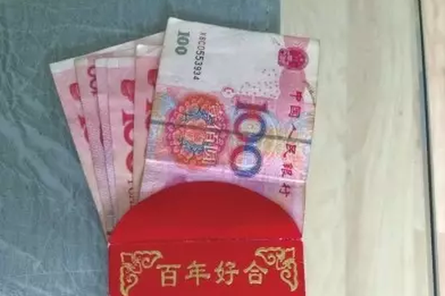 广元女子给新婚闺蜜送了个空红包 结局让人没想到