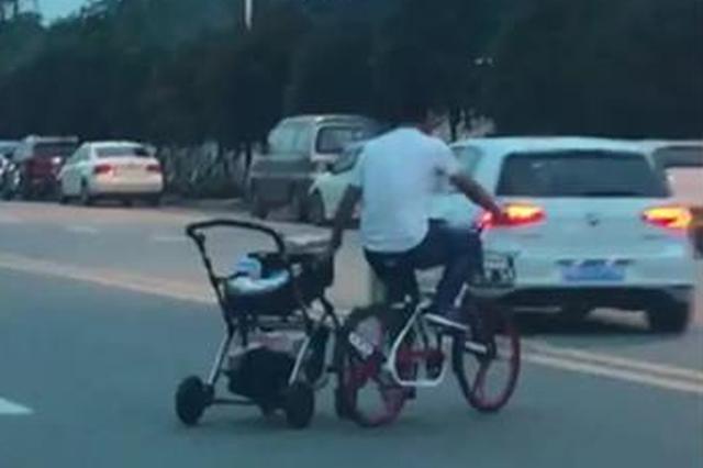成都家长心太大 边骑共享单车边遛娃