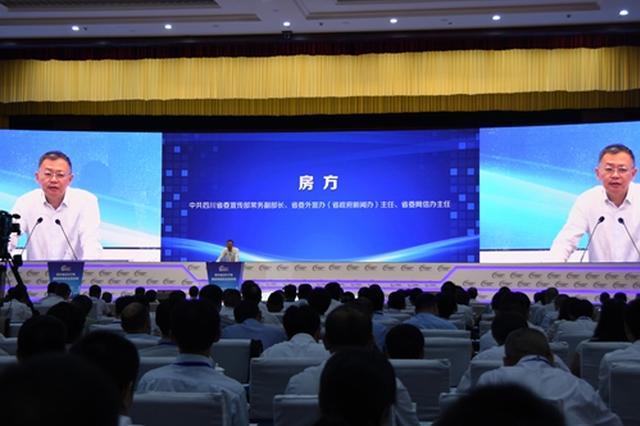 四川省侦破216起网络犯罪 涉及205亿条个人信息