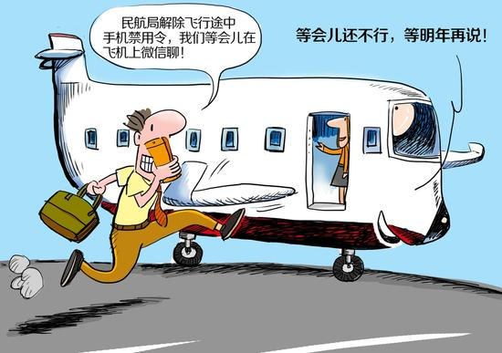 9月18日,中国民航局飞标司副司长朱涛透露,按照10月起施行的新规,将允许航空公司为主体对便携式电子设备的影响进行评估,并制定相应的管理和使用政策。这意味着,旅客将有望在乘机过程中使用手机。   消息引发社会强烈关注,不少网友非常期待:今后乘坐国内航空公司的飞机真的不用关机了吗?国航、厦航、春秋航空等国内多家航空公司对此反应不一。业内人士认为,空中使用手机是大势所趋,不过进程或许没有想象中迅速。   民航局:解除飞行途中手机禁用令   此前,中国民航局《大型飞机公共航空运输承运人运行合格审定规则》明确
