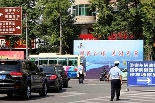 国庆中秋到阆中旅游 这些交通措施你应该知道