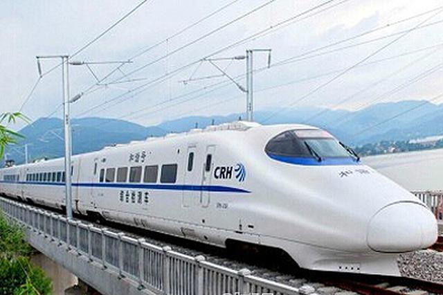 成铁局备880余趟列车保国庆大假出游