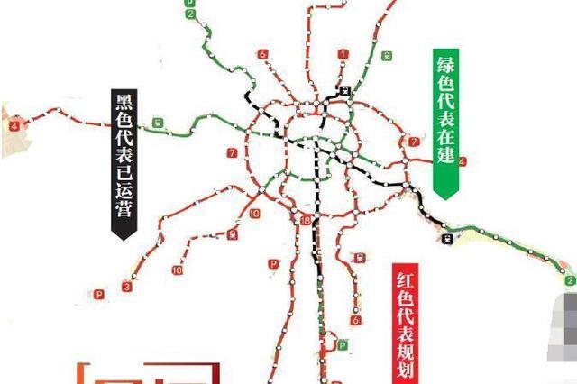 两张图见证成都轨道交通之变:从十到米到井