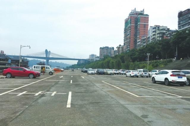 """泸州""""飞机坝""""重新开放 提供720余个车位"""