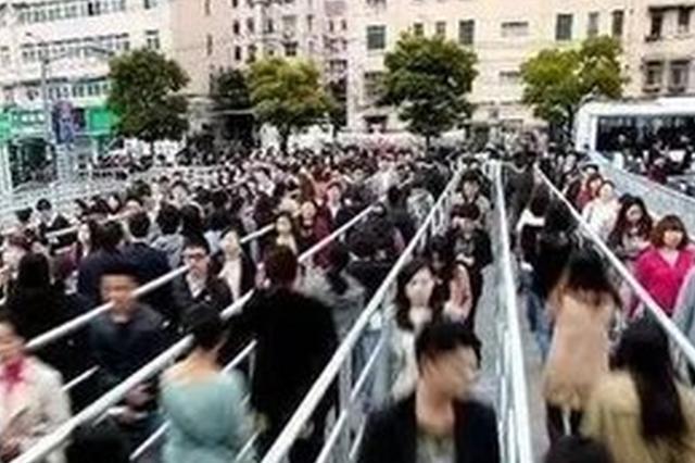 成都五环内人口将调减185万 调减后规划人口约1155万
