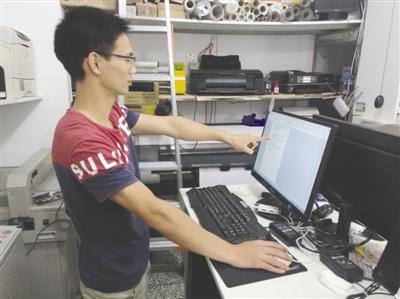 """虚惊!川农大打印店电脑出现""""遗书"""" 原来是作业"""