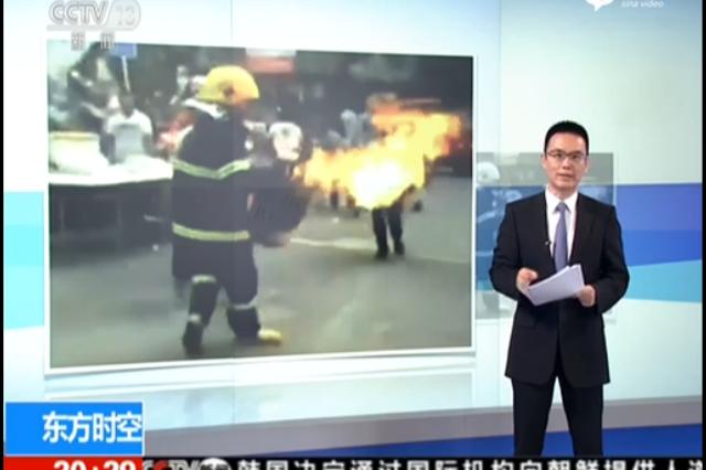 危急时刻 泸州救火战士手拎喷火煤气罐出火场