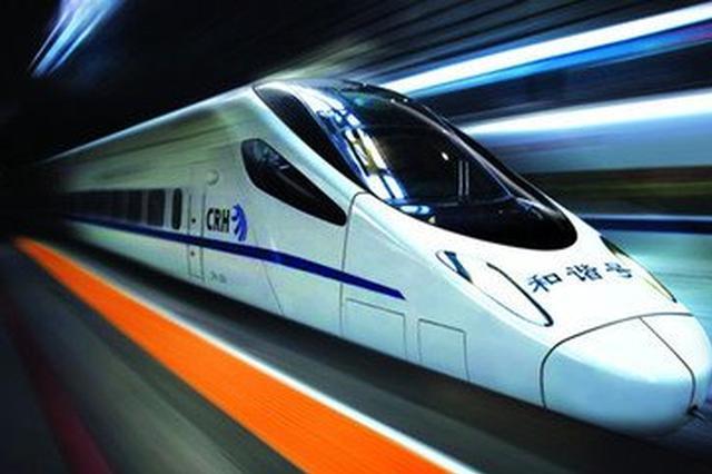 成贵高铁明年全线铺轨 后年预计通车