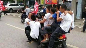 开挂了!大英街头10人骑一辆摩托拉轰