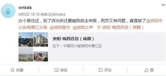 资阳女子在资阳廉租房受挫绵阳警方录视视频会议官网图片