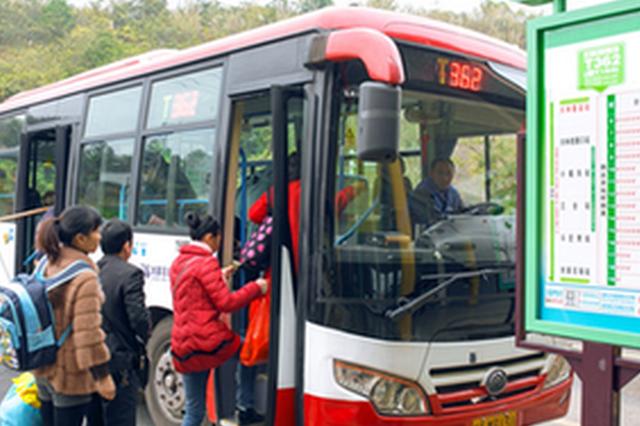 成都开行大站快线 在既有线路上全程运行只是站点减少