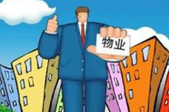 泸州出台两部新条例 12月1日起实行
