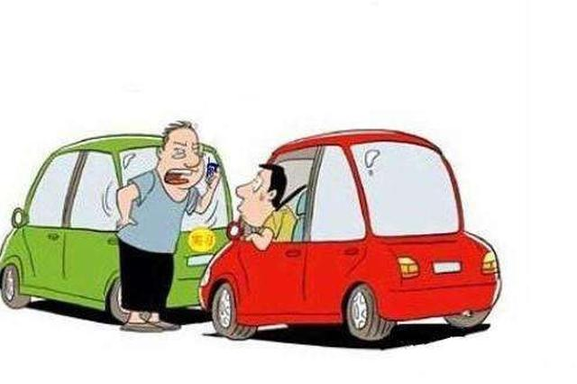南充车主注意啦!轻微事故不按规定撤离 罚200元记3分