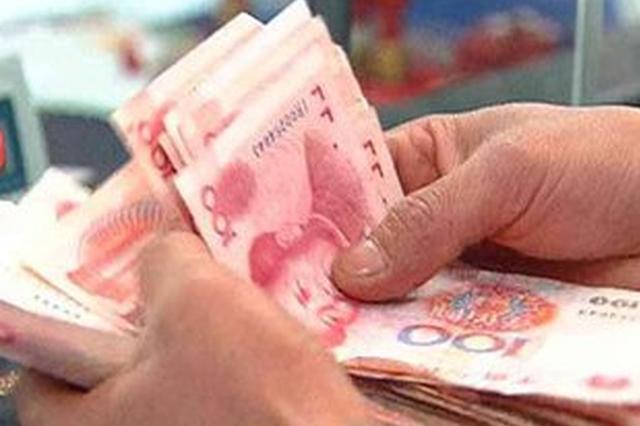 四川前三季度城镇居民人均可支配收入22856元