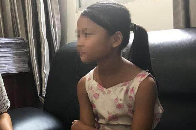 自贡10岁女孩失联近53小时被找到 警方正调查原因