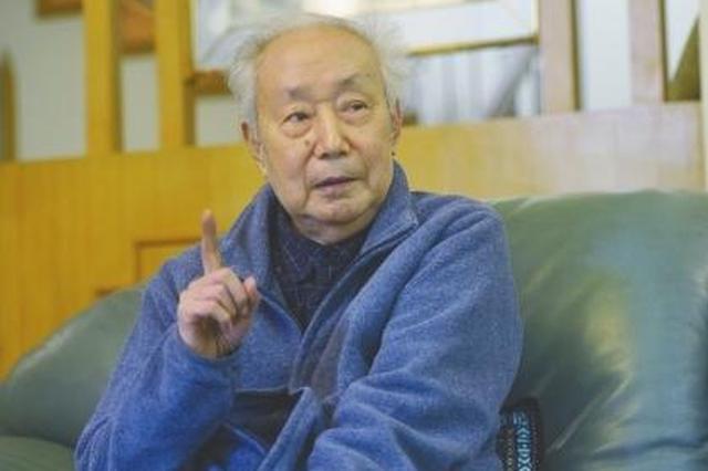 92岁经济学泰斗获终身成就奖 百万奖金赠西南财大