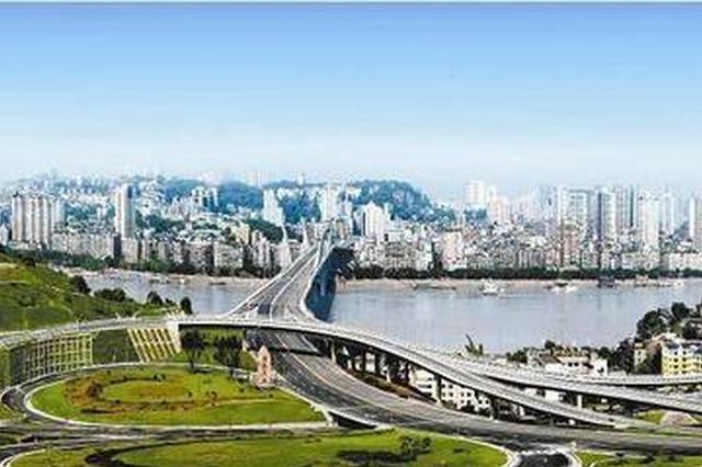 川南临港片区打造沿江开放型经济新高地