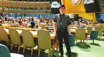 川大学生刘敬德参与《联合国年鉴》撰写