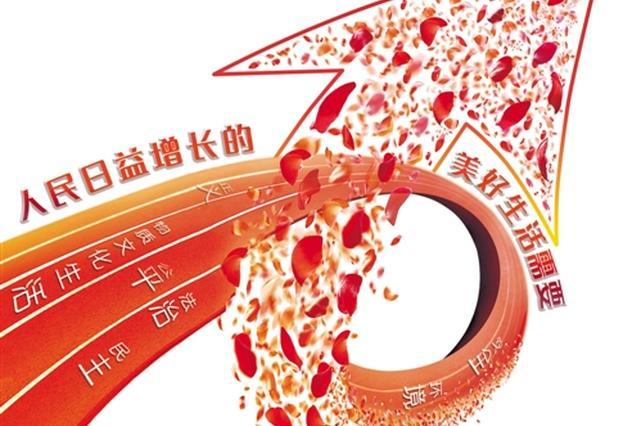 """前三季度四川经济发展数据公布 规上工业增加值""""跑""""出 8.3%"""