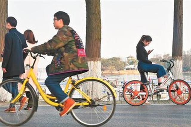 成都粗心女孩将包忘在共享单车上 13小时后现身朋友圈