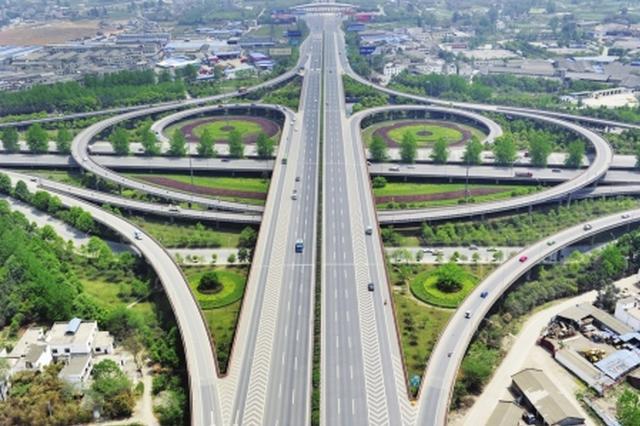四通八达的高速路网