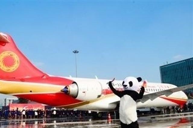 执行新航季航班计划 成都机场新增7条国内航线