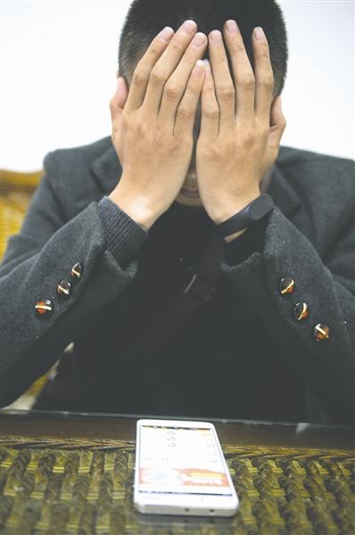 沉迷网络博彩输掉300多万,王鹏如今很后悔