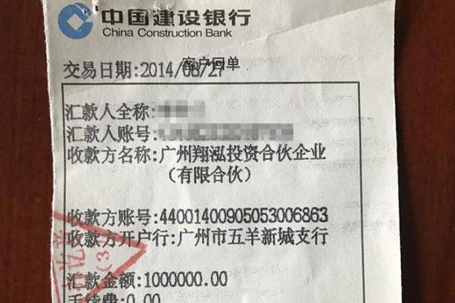 老太的百万理财逾期梦魇:经理劝购 以为银行会兜底
