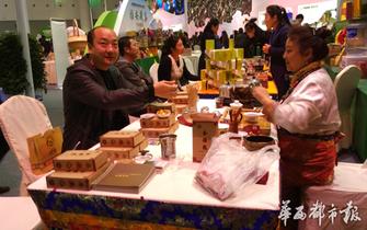 广元的竹荪、木耳卖到成都餐桌