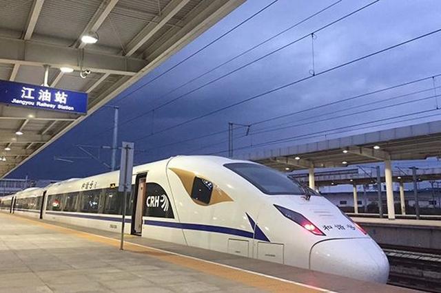 今天登上高颜值动车试乘西成高铁去西安