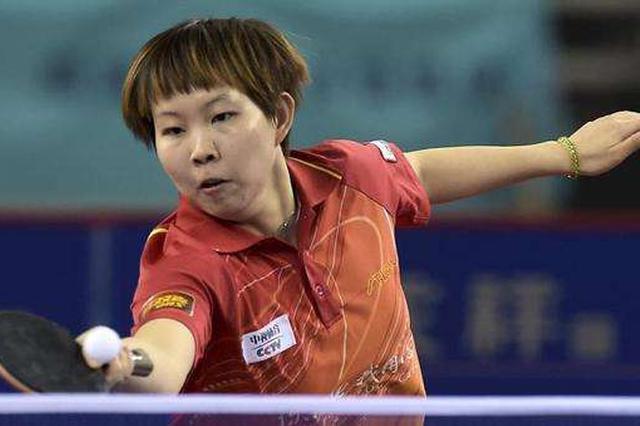 国际乒联年终总决赛川妹子朱雨玲入选