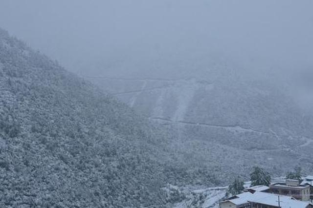 甘孜州发布大雪天气警报 今晚到25日多地中到大雪