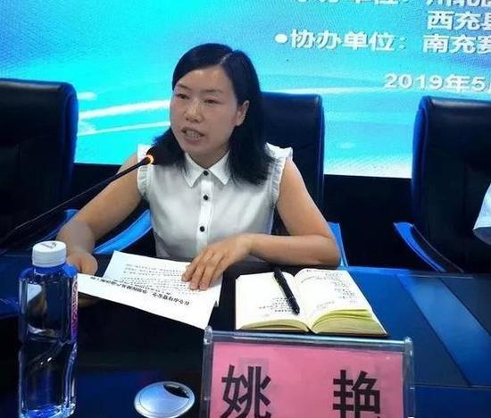 西充县卫健局党委书记、局长姚艳