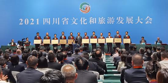遂宁市大英县荣获第三批天府旅游名县称号