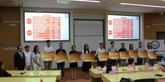 捐建体育设施 电子科技大学MBA践行公益