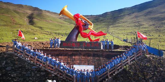 宝兴县用好红色资源抓好党史学习教育