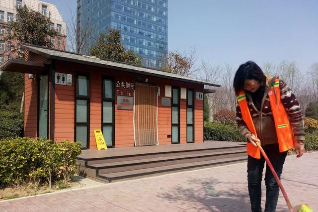 推进厕所革命 乐山今年将新建改建厕所350座