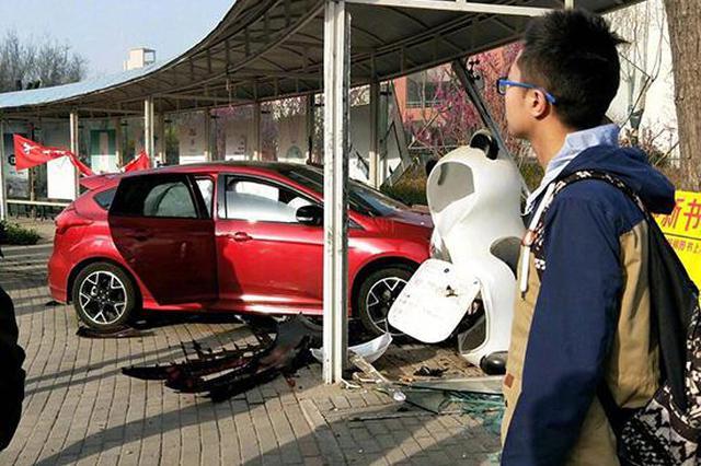 高校教师校内驾车连撞四人:一学生重伤 司机属误操作