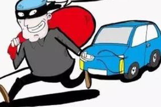 """泸州男子街头""""捡""""辆轿车 开了一个多月被??罹辛? /></a></div><div class="""