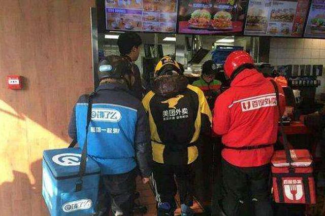上海无证照餐饮岌岌可危 沪食药监倒逼平台建骑手举报制
